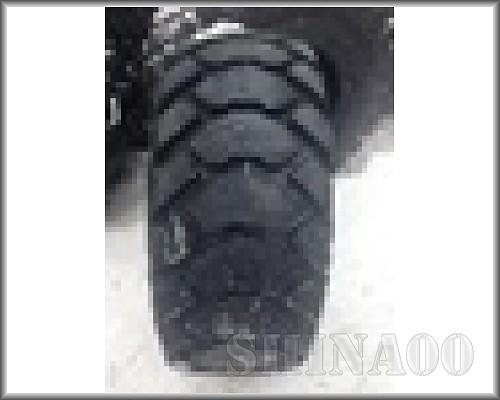 Шины 19.5L-24 QH608 TL 12PR Superguider для экскаваторов погрузчиков